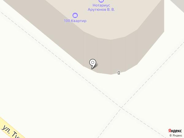 Нотариус Арутюнов В.В. на карте Армавира