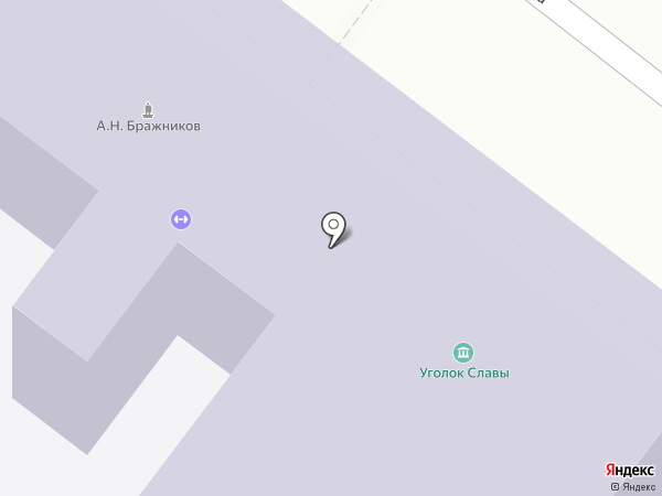Средняя общеобразовательная школа №17 на карте Армавира