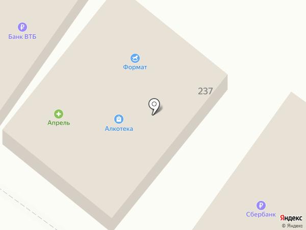Аистенок на карте Армавира