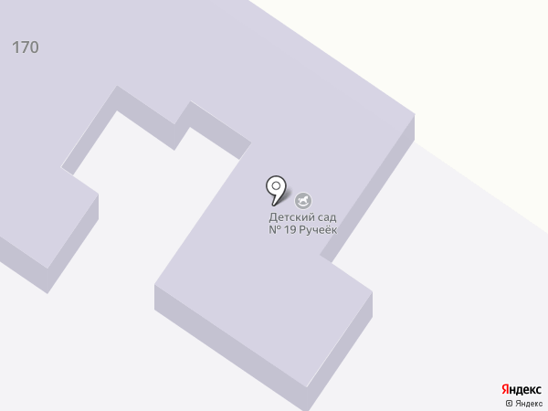 Детский сад №19, Ручеёк на карте Армавира
