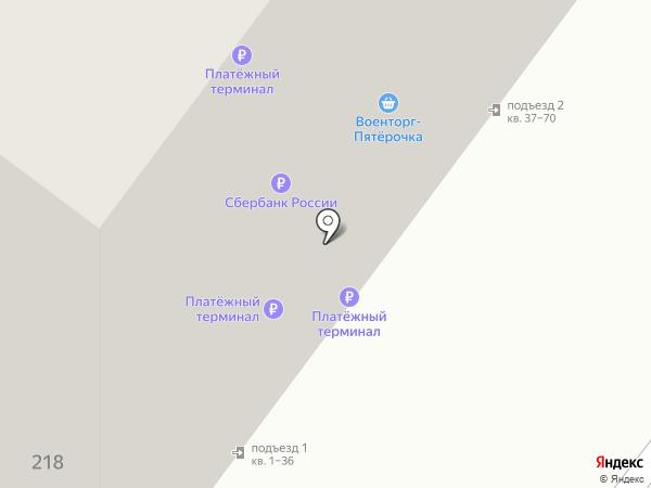 Полет на карте Армавира