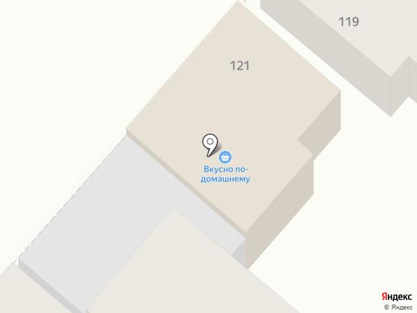 ОЛИМПИЯ на карте Армавира