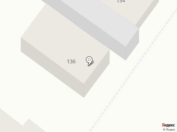 Агентство недвижимости на карте Армавира