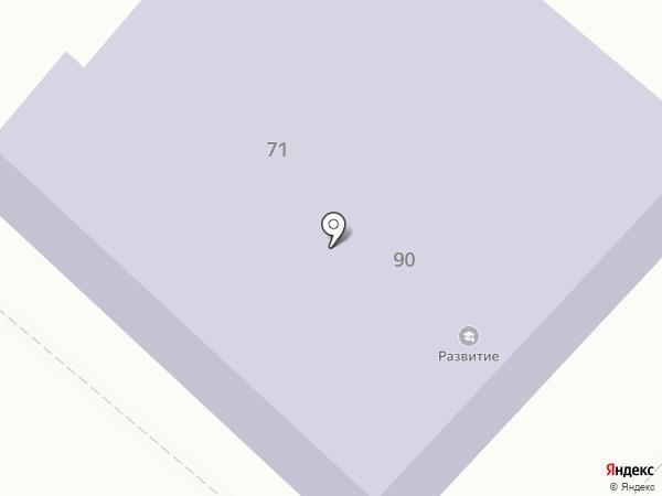 Развитие на карте Армавира