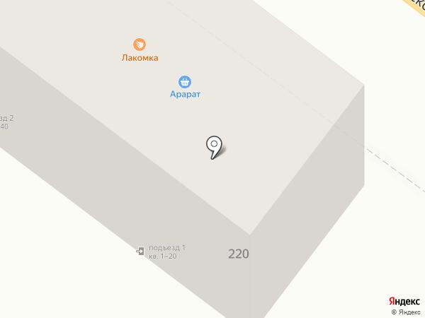 Фруктовая лавка на карте Армавира