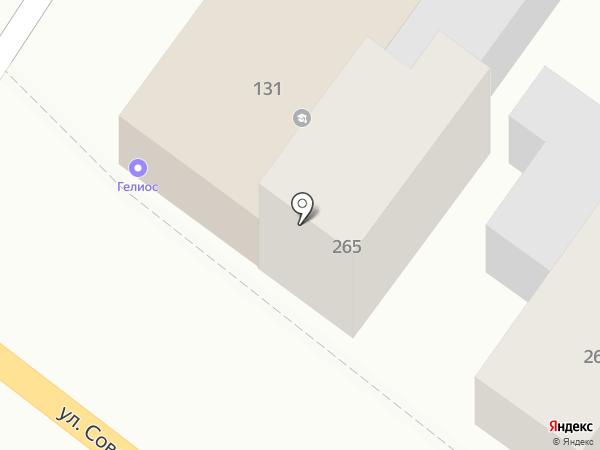 Гелиос на карте Армавира