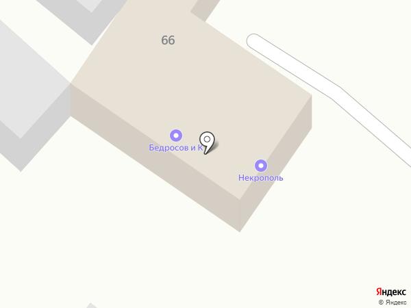 Некрополь на карте Армавира