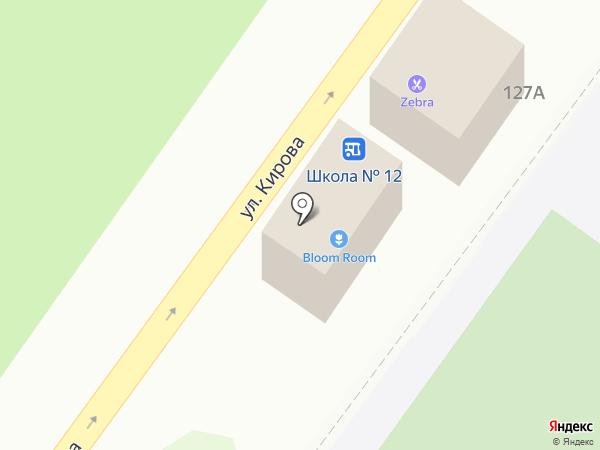 Цветочный магазин на карте Армавира