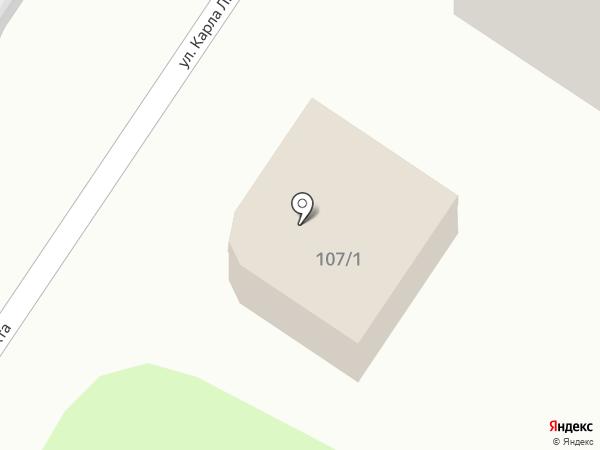 Мадейра на карте Армавира