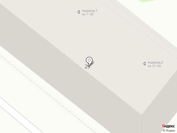 Орбита на карте Армавира