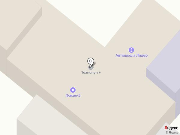 Технолуч+, ЧОУ на карте Армавира
