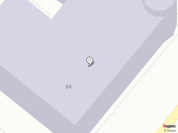 Центр научно-технического творчества на карте Армавира