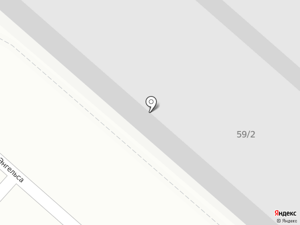 Скороход на карте Армавира