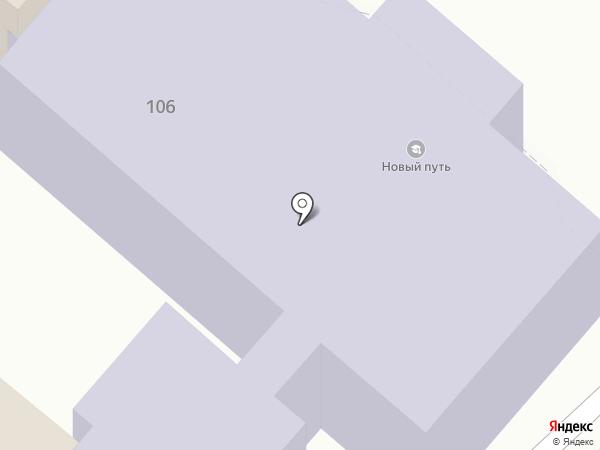 Армавирский городской центр занятости населения на карте Армавира