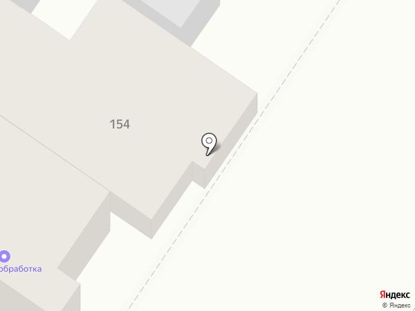 Мастерская резьбы по дереву на карте Армавира