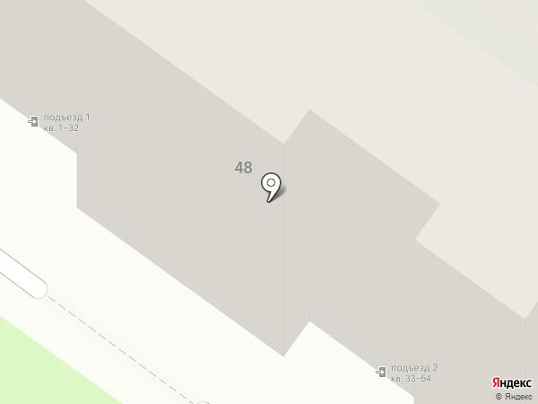 Аптека №27 на карте Армавира