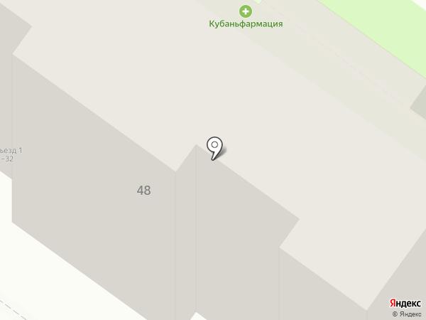 Кубаньфармация, ГУП на карте Армавира