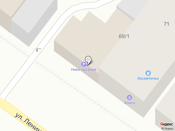 Ника Тур Вояж на карте Армавира