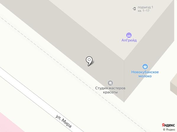 Ассер на карте Армавира