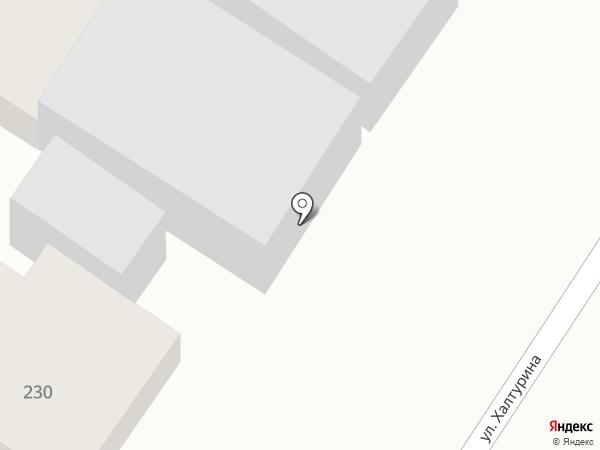 ФроГос на карте Армавира
