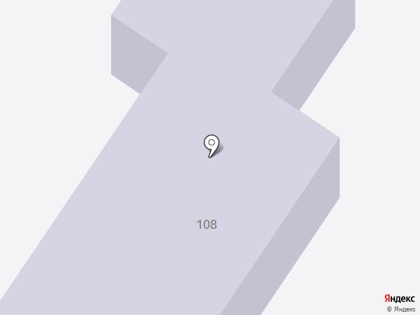 Детский сад №41 на карте Армавира