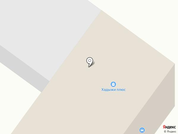 СГС на карте Армавира