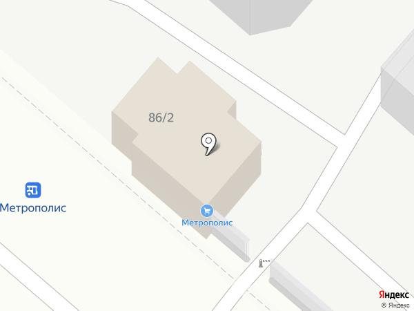 МЕТРОПОЛИС на карте Армавира