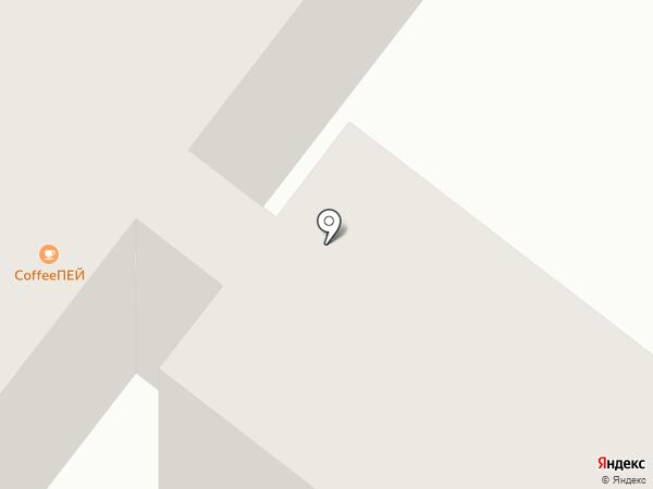 Редакционно-издательский центр на карте Армавира