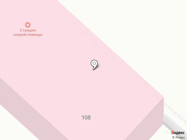 Скорая медицинская помощь на карте Армавира
