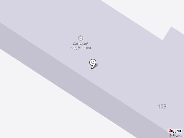 Детский сад №42 на карте Армавира