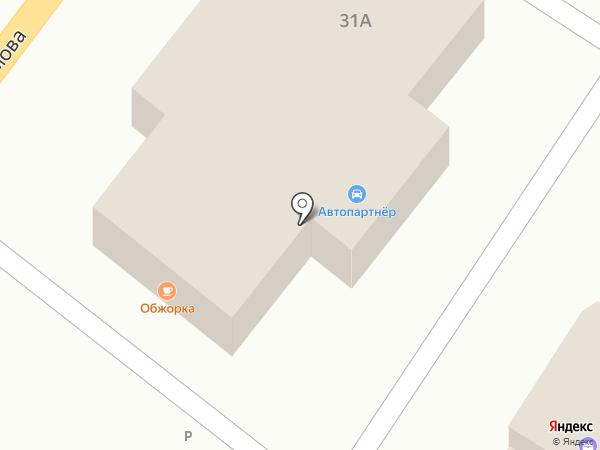 Автопартнер на карте Армавира