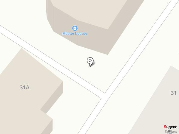 Морская звездочка на карте Армавира