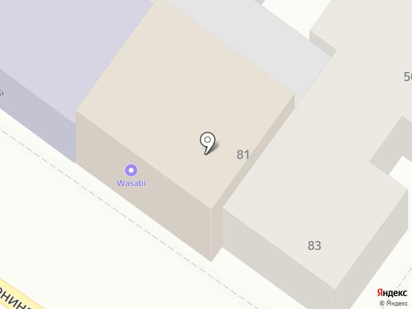 Магазин ножей на карте Армавира