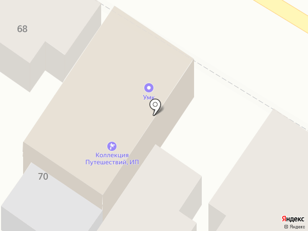 Межрайонный Учебный Комбинат, ЧУ ДПО на карте Армавира