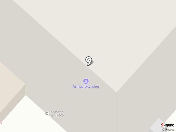 Орион на карте Армавира