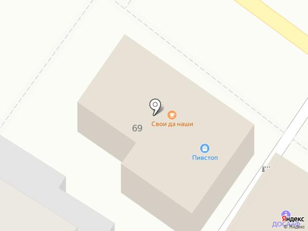 Свои да Наши на карте Армавира