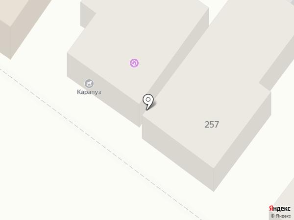 Солнечный зайчик на карте Армавира