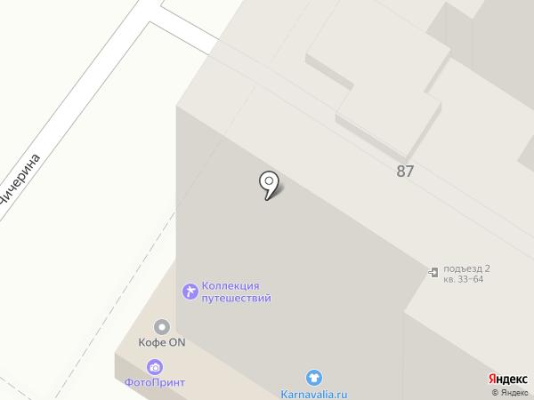 ARMAVIR.PRO на карте Армавира