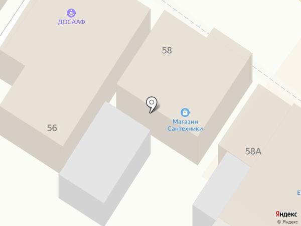 Second Hаnd на карте Армавира