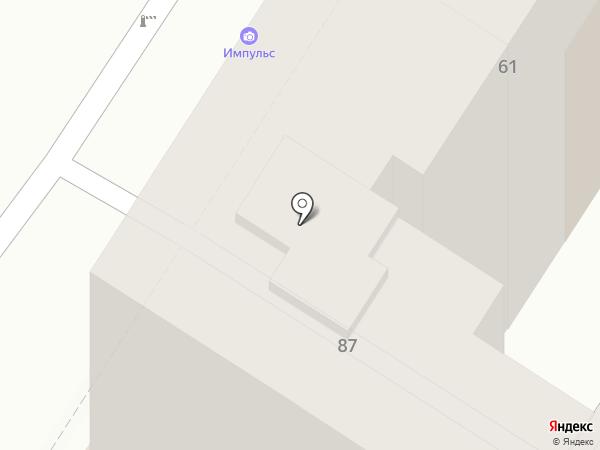 Карнавалия.рф на карте Армавира