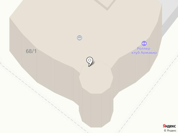 Гурман на карте Армавира
