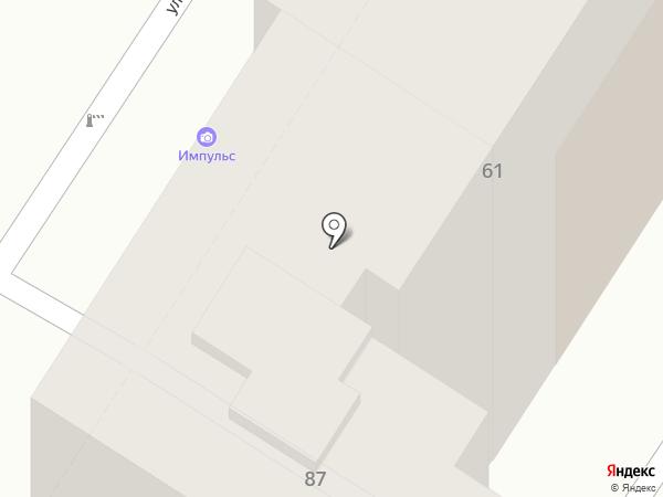 TLC на карте Армавира