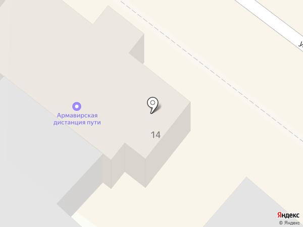 Армавирская дистанция пути на карте Армавира