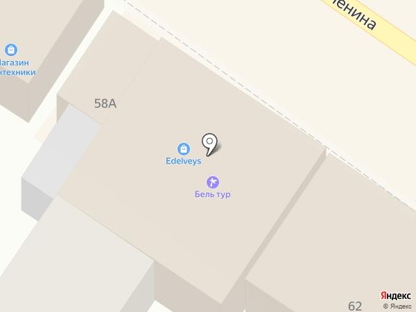 Бель Тур на карте Армавира