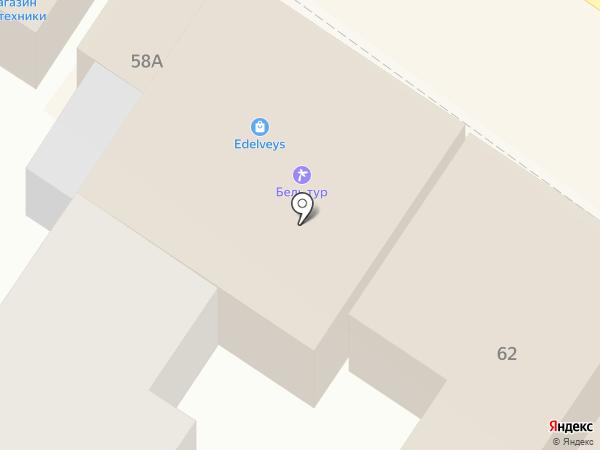 Эдельвейс плюс на карте Армавира