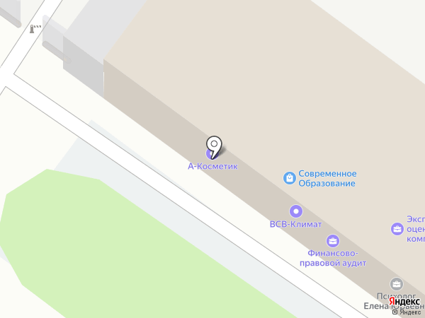 Dikson coiffeur на карте Армавира