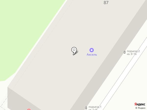 Aristo на карте Армавира