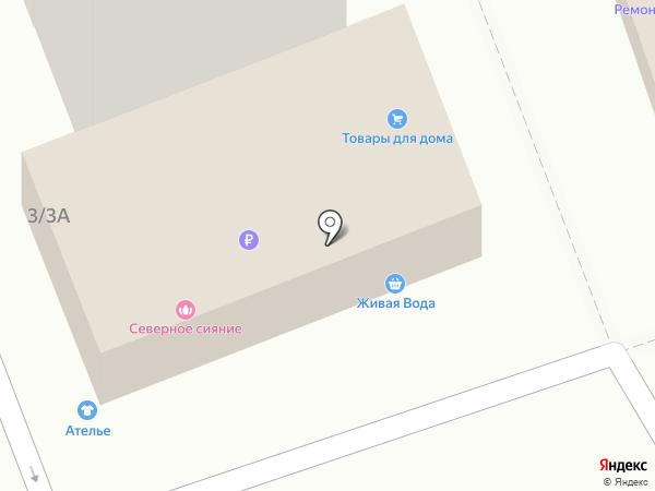 Ангелина на карте Армавира