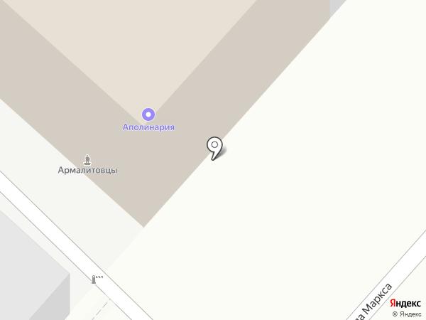 Аполинария на карте Армавира