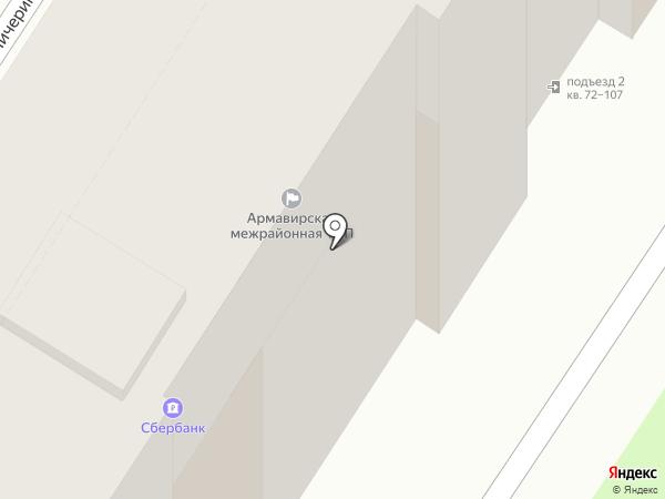Независимая экспертиза на карте Армавира